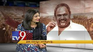 R.Narayana Murthy - Gaddar - Suddala Ashok Teja Exclusive On Annadata Sukhibhava