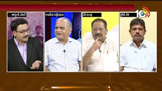 Big Debate On Pawan Porata Yatra | Analysis On AP Politics | #APPolitics