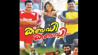 Kabadi Kabadi Malayalam Full Movie