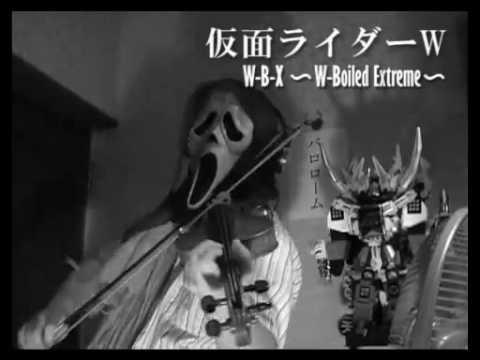 "Played With Violin "" W-B-X 〜W-Boiled Extreme〜""  [ Kamen Rider W ]"
