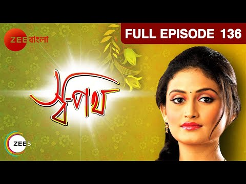 Swapath - Watch Full Episode 136 of 28th February 2013