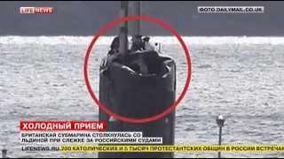 подводная лодка в болоте