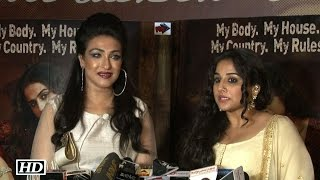"""Rajkahini"" Fame Rituparna's VERDICT on Vidya's ""Begum Jaan"""