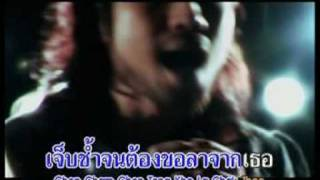 BUTTERFLYEFFECT-BUTTERFLYEFFECT(THAI)