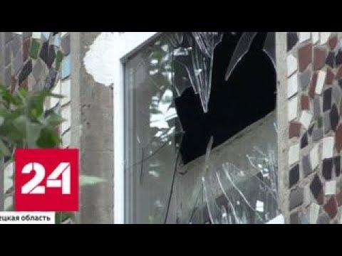 ВСУ обстреливают Горловку из тяжелой артиллерии - Россия 24