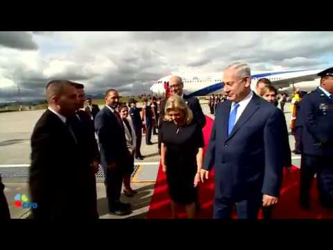 PM Netanyahu landing in Colombia