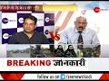 After Iraq, IS growing presence and violence in Kashmir? Watch special debate