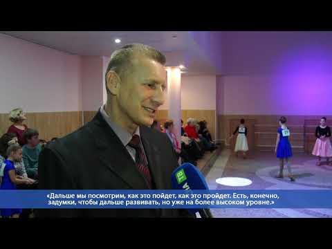 Десна-ТВ: День за днем от 13.01.2020