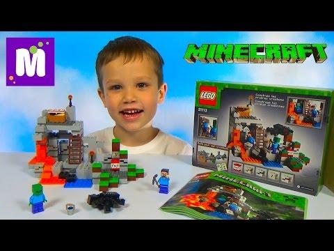 Майнкрафт ЛЕГО Пещера собираем конструктор с игрушками LEGO Minecraft The Cave unpacking set
