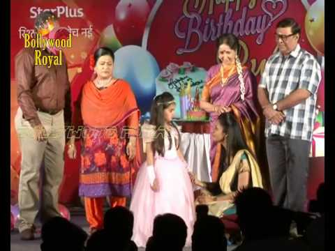 Launch Of Star Plus New Serial ''yeh Hai Mohabbatein''  1 video