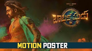 Balakrishnudu Movie Motion Teaser   Nara Rohith,Regina Cassandra