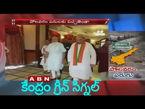 Centre Green Signal to AP Polavaram Project Stop-Work Order Extension | ABN Telugu