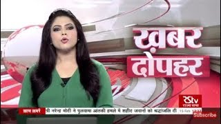Hindi News Bulletin | हिंदी समाचार बुलेटिन – Feb 15, 2019 (1:30 pm)