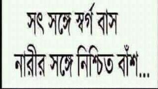 Bd song 2016  Bengali juniar songs albam Moyur ponkhi nao bay juma