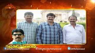 special-av-on-producer-ramana-rao-at-lion-audio-launch-live-balakrishna-trisha-krishnan