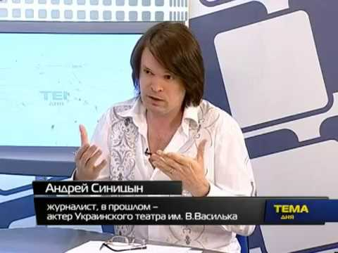 Тема дня 15.05.2012