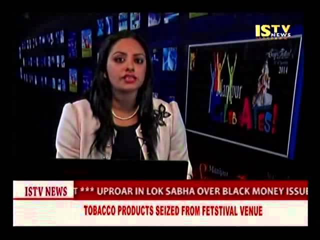 25th November 2014 ISTV English News