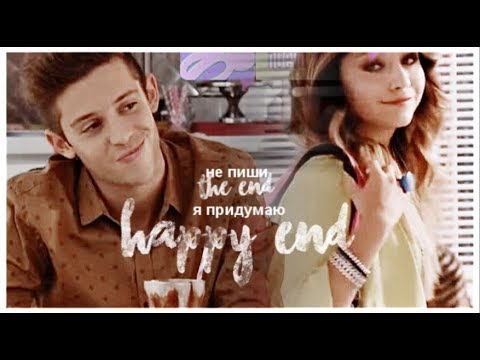 Не пиши the end, я придумаю happy end | Soy Luna | Lutteo