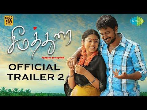 Seemathurai   Trailer   Santhosh Thiyagarajan   Jose Franklin   Geethan Britto   Varsha Bollamma