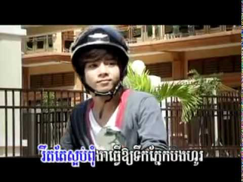 Hug Bong Nirk Ke - Niko (m Production Vol 13) New Khmer.mp4 video