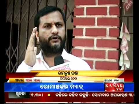 Kanak Tv Video: Agitation At Posco Plant Site In Odisha video