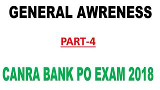 IMPORTANT GENERAL AWARENESS QUESTIONS PART- 4 FOR CANARA BANK PO 2018