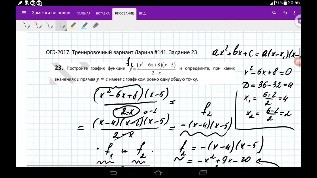 ЕГЭ математика 2018 профильный уровень 11 класс
