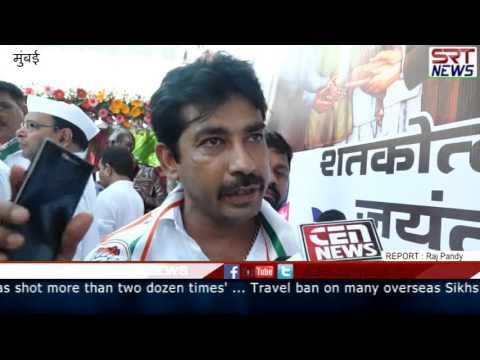mumbai congress