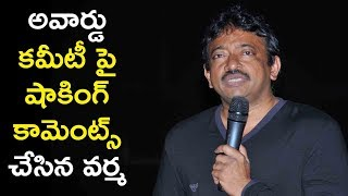 Award Committee Deserves Oscar Ram Gopal Varma On Ap Nandi Awards