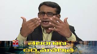 TSPSC - Police || History - Telangana Udyama Charitra - P3 || Ashok
