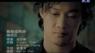 Download 陳奕迅 葡萄成熟時 MV 3Gp Mp4