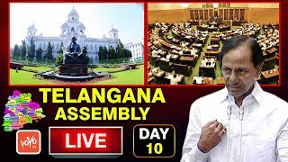 Telangana Assembly LIVE | Budget Session 2018 | CM KCR Speech | 24-03-2018