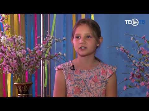Детские ответы. Что такое храбрость? ТЕО-ТВ