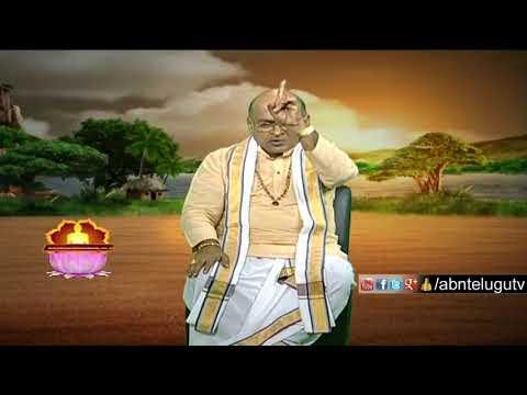 Garikapati Narasimha Rao About Depression | Nava Jeevana Vedam | ABN Telugu