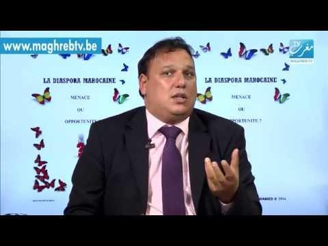 تيجيني يحاور سعود: الجالية المغربية، تهديد أم فرصة؟