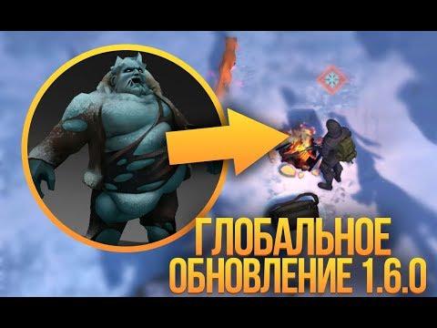 Last Day On Earth Survival - ОБНОВЛЕНРИЕ 1.6.0!! ГЕНЕРАТОР ДЛЯ ВЫШКИ!! ЗИМА И НОВЫЙ КРАФТ!!