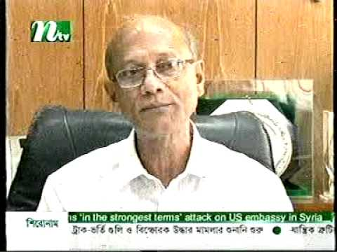 Bangladesh : Vikarunessa GB Sacked After Sacking Head Mistress...