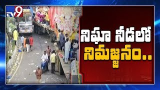 Colourful and fun Vinayaka Shobha Yatra @ Tank Bund - TV9