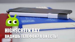 Обзор Highscreen Bay