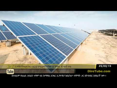 DireTube News - Ethiopia's leap toward solar energy