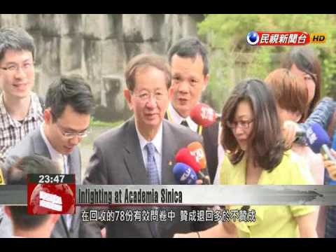 Infighting at Academia Sinica