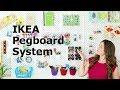 My New IKEA SKÅDIS Pegboard Setup | Sea Lemon