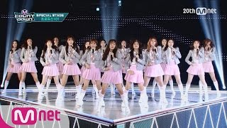 "Download Lagu Produce101(프로듀스101) - ""PICK ME"" M COUNTDOWN 151217 EP.453 Gratis STAFABAND"