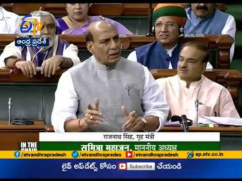 Rajnath Singh Condemns Mob Lynchings | says Onus on States