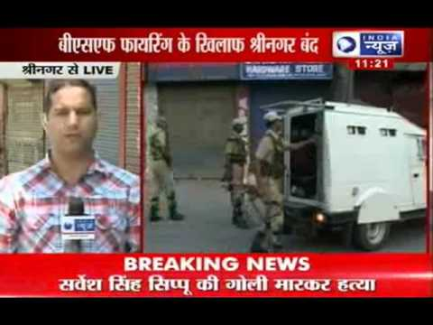 India News: Bandh called in Srinagar over Ramban killings