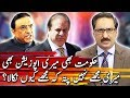 Kal Tak with Javed Chaudhry - 3 January 2018 | Express News
