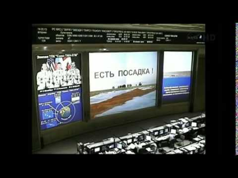 NASA TV The Soyuz Capsule Landing