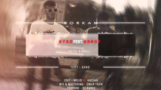 Ayad Ft Barof ( Hate Kangi ) New Rap 2015