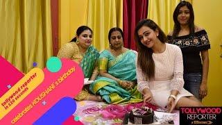 Koushani Mukherjee Birthday Celebration | Birthday Special Video | Tollywood Reporter