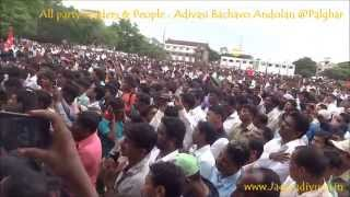 Adivasi Bachavo Andolan at Palghar Song